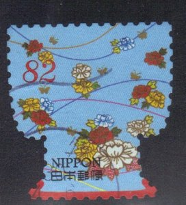 JAPAN SC# 4138g  USED  82y  2017 SEE SCAN