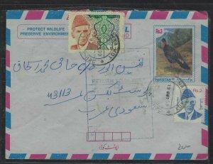 PAKISTAN  COVER (PP1404B)  1999 3R PSE BIRDD+ 1.25R+2R RETURNED TO SENDER