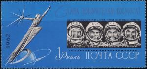 Russia SC2631a SS-4RussianConquerersOfSpace-Gagarin-Titov-Popovich&NikelayevPerf