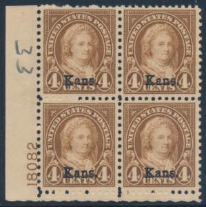 #662 BOTTOM PLATE BLOCK -- XF OG NH -- CV $300++ BU4876