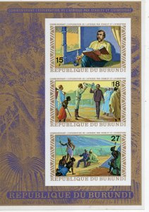Burundi C177a MNH .imperforate