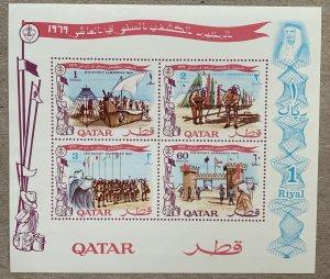 Qatar 1969 Scout Jamboree MS, MNH. Scott 187a, CV $40.00,  Mi BL 21, CV €30.00
