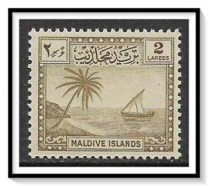 Maldive Islands #20(v), SG21a Seascape MNH