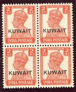 Kuwait 1945 KGVI 2a vermilion block of four superb MNH. SG 57. Sc 64.