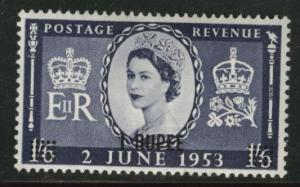 OMAN Scott 51 MH* stamps