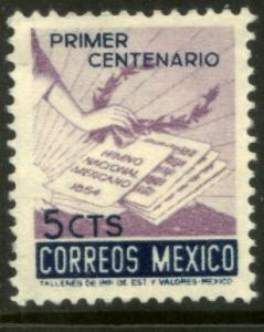 MEXICO 887, 5c Centennial of National Anthem. MINT, NH. VF..