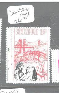 SINGAPORE (P1804B) SG 193-6 MOG