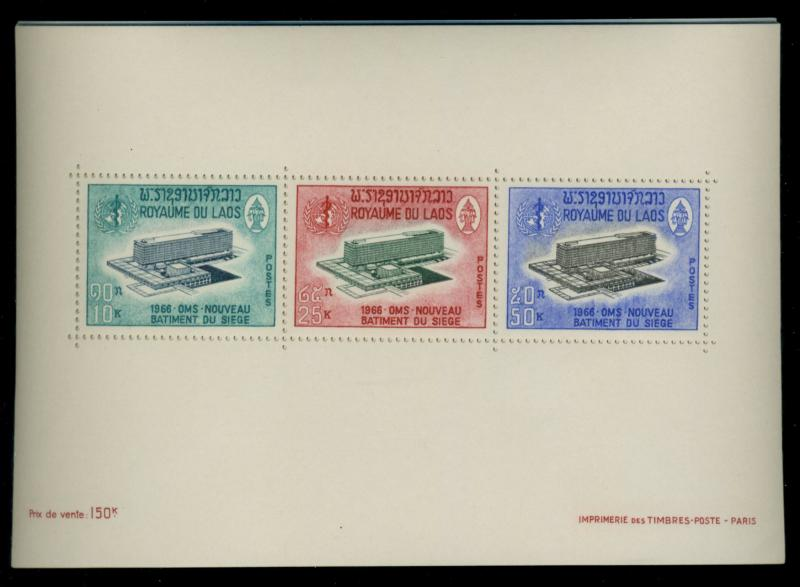 Laos #126-28a (10) MINT VF NH Cat$175