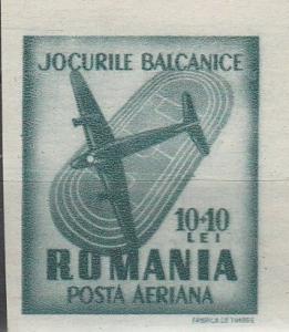 Romania #CB14  MNH F-VF (V3929)