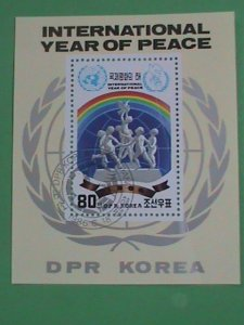 KOREA STAMP: 1986- SC#2576-INTERNATIONAL YEAR OF THE PEACE- CTO- NH S/S SHEET-