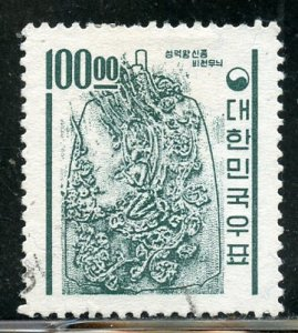 South Korea # 372, Used. CV $ 3.00