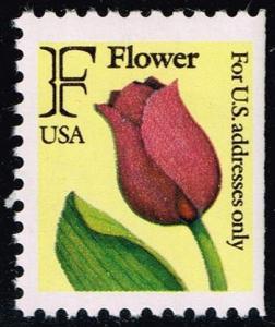 US #2519 Flower - Rate Change Stamp; MNH (0.60)