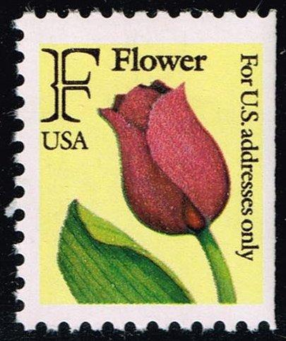 US #2519 Flower - Rate Change Stamp; MNH (0.60)