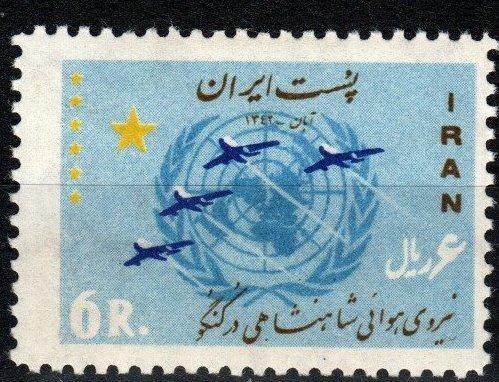 Iran #1264 F-VF Unused CV $4.25  (X6933)