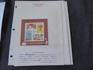 Tanzania 1976-1988 MNH Souvenir Sheets