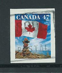 Canada  SG 1367      Used imperf