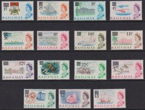 1966 Bahamas Queen Elizabeth portrait surcharge set MNH Sc# 230 / 244  $24.65 #2