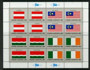 UNITED NATIONS SC# 374-7 FLAGS AUSTRIA MALAYSIA SEYCHELLES IRELAND SHEET SHOWN