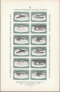 1947 CENTENARY INT'L PHILA. EXPO S/S ORIGINAL & INVERTED CENTER ERRORS WL5469
