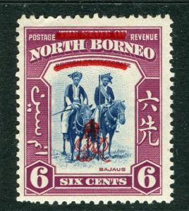 NORTH BORNEO; 1947 early Crown Colony issue fine mint hinged 6c. value