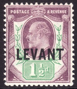 1905 GB KEVII offices Turkish Empire LEVANT o/p issue MLH Sc# 17 CV $6.25