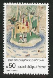 ISRAEL Scott 895 MNH** 1984 Across the Sea illustration