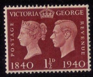 Great Britain Sc #254 MH 1-1/2P RED BROWN  F-VF