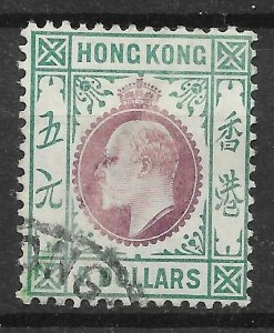 HONG KONG SG89 1905 $5 PURPLE & BLUE-GREEN USED