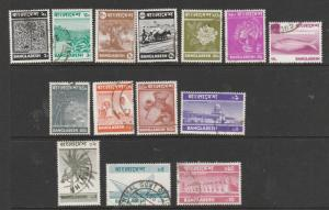 Bangladesh 1973 Defs complete Used SG 22/35
