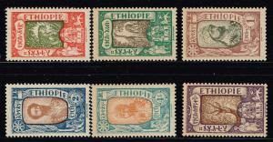 ETHIOPIA STAMP COLLECTION LOT  #S6