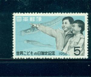 Japan - Sc# 620. 1956 Childrens Day. MNH $1.10.