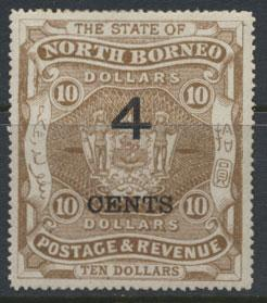 North Borneo SG 126 MH  OPT see details & scans