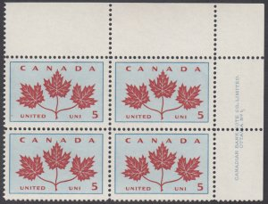 Canada - #417 Provincial Flowers & Coats-Of-Arms, Maple Leaves Plate Block - MNH