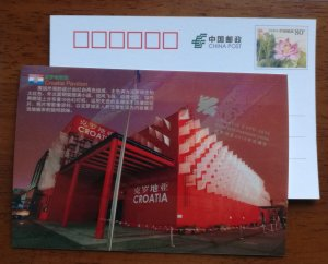 Croatia Pavilion Architecture,CN10 Expo 2010 Shanghai World Exposition PSC