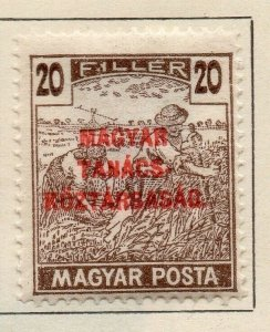 Hungary 1919 Early Issue Fine Mint Hinged 20f. Optd 222458