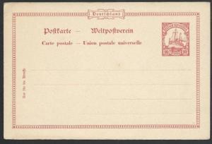 NEW GUINEA GERMANY PO 10pf postcard fine unused............................51661