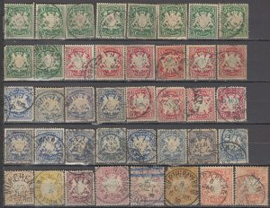 COLLECTION LOT OF #1202 BAVARIA 40 STAMPS 1876+ CLEARANCE CV + $57