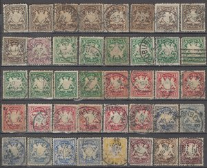 COLLECTION LOT OF #1200 BAVARIA 40 STAMPS 1876+ CLEARANCE CV + $35