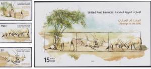 UAE ORYX GAZELLES FULL SET WITH SOUVENIR SHEET MNH