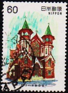 Japan. 1982 60y S.G.1654 Fine Used