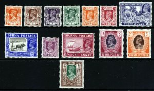 BURMA King George VI 1946 New Colours Set almost complete to 5R SG 51 to 62 MINT