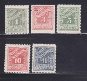 Greece J63, J65-J67, J71 MH Postage Due
