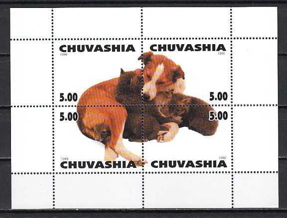 Chuvashia, 1999 Russian Local. Dog & Cats sheet of 4.. ^
