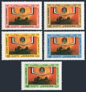 Jordan 1118-1122,1123 sheet,MNH.Michel 1187-1191,Bl.45. Yarmouk Forces,1982.