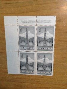 Canada SC 321 NH  PL #1  UL