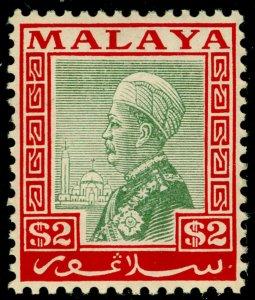 MALAYSIA - Selangor SG84, $2 green & scarlet, NH MINT. Cat £38.