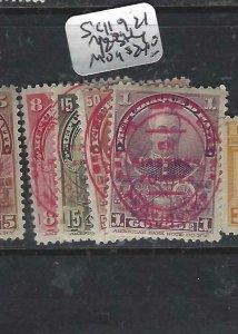 HAITI  (P1506B)  SC 119, 121 123-4      MOG