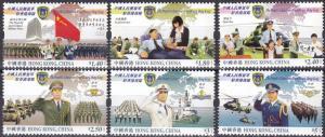 Hong Kong #1098-1103 MNH  CV $4.15 Z29
