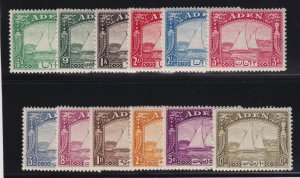 Aden Sc #1-12 (1937) 1/2a to 10r Dhow Set Mint VF H