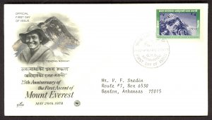 NEPAL 1978 4r MOUNT EVEREST FIRST ASCENT Anniversary Sc 344 Cachet FDC